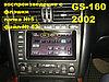 USB-адаптер для Lexus GS300 S160 1998-2003, фото 8
