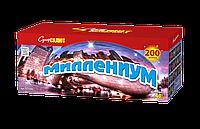 """Салют """"Миллениум"""" 200 выстрелов"""