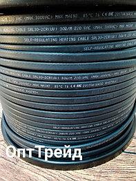 Нагревательный кабель с оплеткой SRL 30-2CR