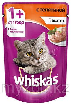 Вискас паштет с телятиной 1*85 гр  Влажный корм для кошек Whiskas 