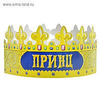 Корона «Принц», набор 6 шт.