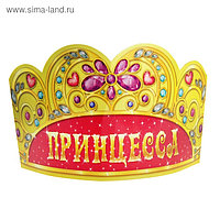 Корона картонная «Принцесса», набор 6 шт.