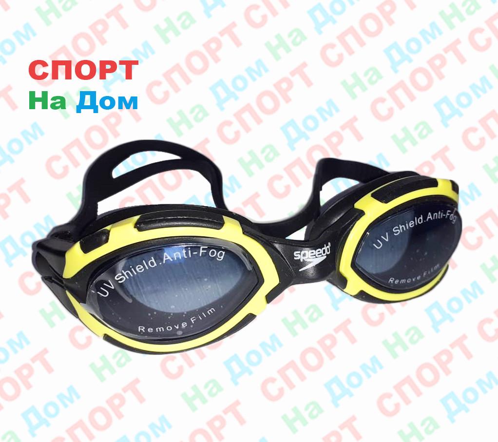 Очки для плавания Speedo (с затычками для ушей, цвет черный)