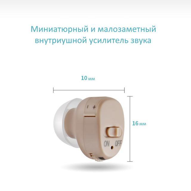 https://staer.ru/wa-data/public/shop/products/68/24/2468/images/3839/3839.970.jpg