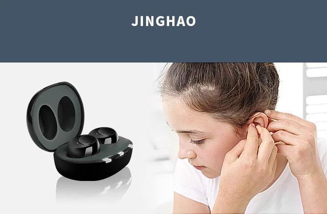 Усилитель звука Jinghao JH-A39