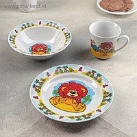 Набор посуды детский «Львёнок», 3 предмета