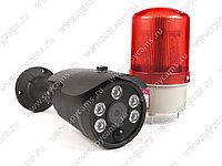 Видеокамера IP KDM Alarm, фото 1