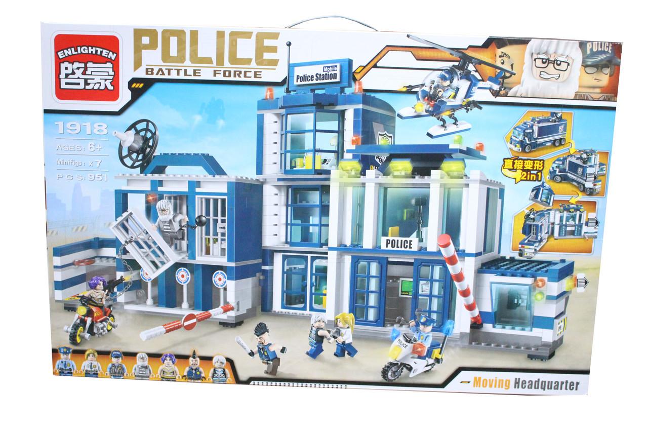 Лего полиция участок 1918