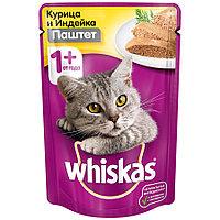 Вискас паштет курица, индейка 1*85 гр |Влажный корм для кошек Whiskas|