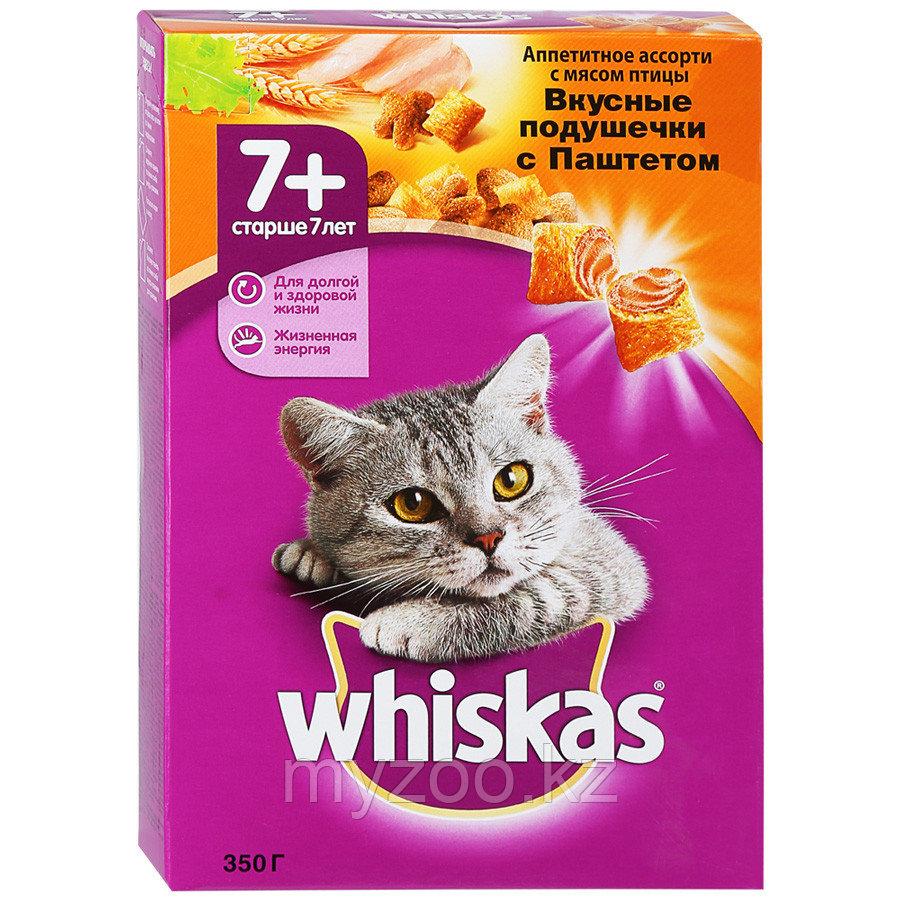 Сухой корм Whiskas Вискас для кошек старше 7 лет подушечки с паштетом из птицы 350 гр