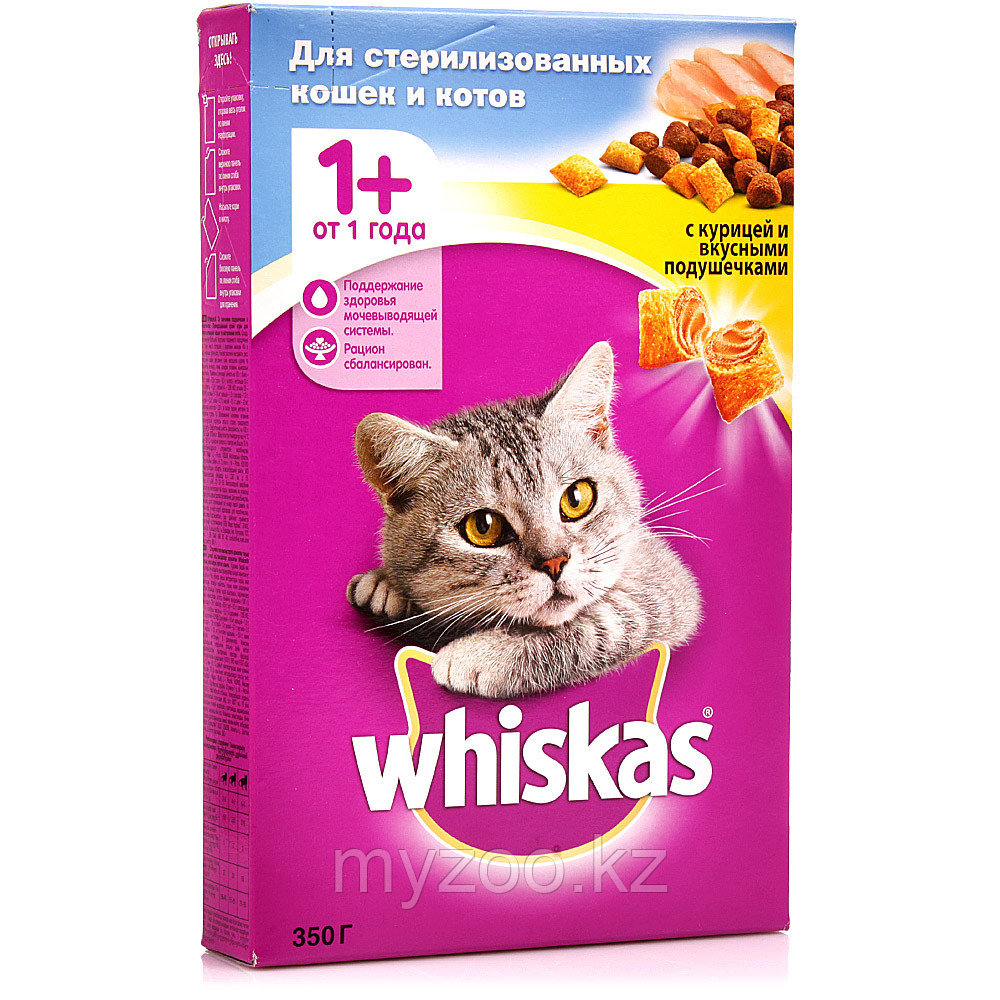 Сухой корм Whiskas Вискас подушечки с курицей для стерилизованных кошек 350 гр
