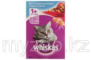 Сухой корм Whiskas Вискас подушечки говядина для стерилизованных кошек 350 гр