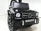 Лицензионный толокар Mercedes-Benz G63 AMG. Качество ЛЮКС., фото 8