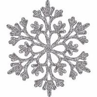 Снежинка с глитерром серебристая пластиковая 11 см 2 штуки в комплекте