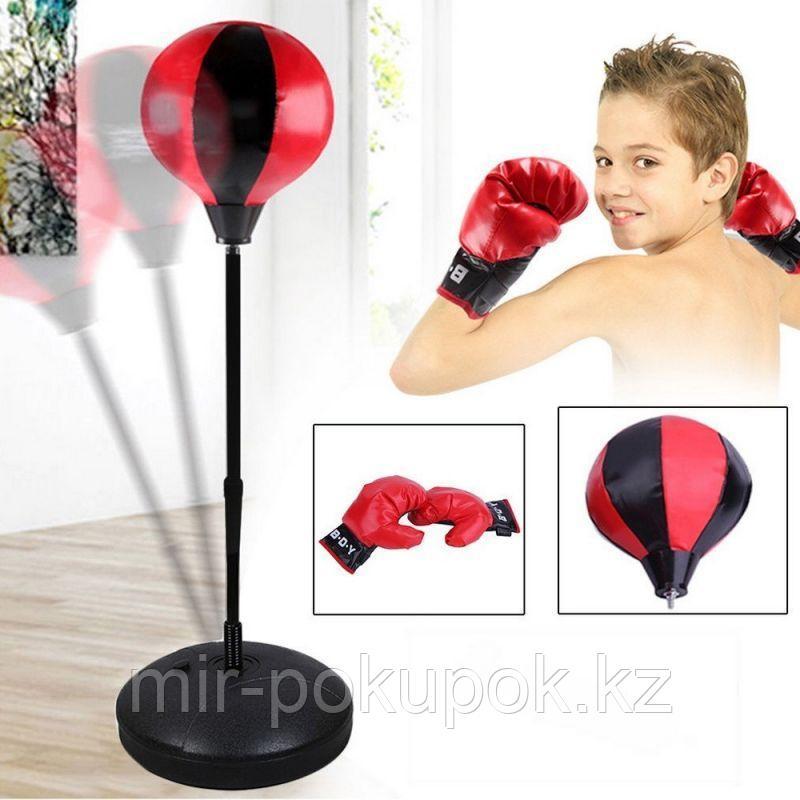Боксерская груша детская напольная +  перчатки Boxing Punching Ball
