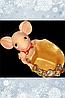 Сувенир, мышки с деньгами.