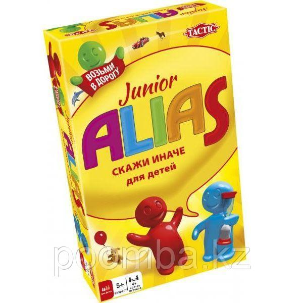 ALIAS: Junior 2 (Скажи иначе) для малышей , компактная