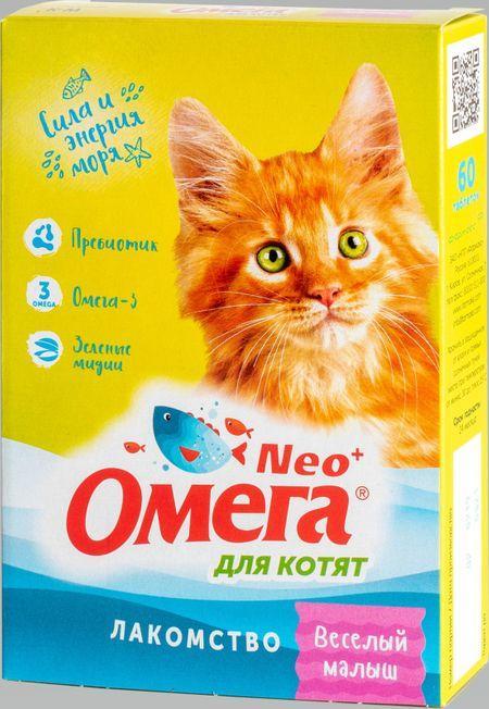 Витаминное лакомство для котят Омега Neo+ Веселый Малыш