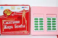 Сжигание Жира Бомбы с перцем, 30 капс. Алматы
