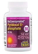 Natural Factors, BioCoenzymated, B6, пиридоксал-5-фосфат, 50 мг, 30 вегетарианских капсул, фото 3