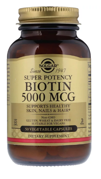 Solgar, Биотин, 5000 мкг, 50 вегетарианских капсул