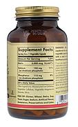 Solgar, Биотин, 5000 мкг, 100 растительных капсул, фото 2