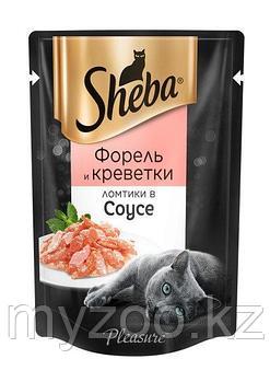 Влажный корм для кошек Шеба Плежер из форели и креветок 85 г