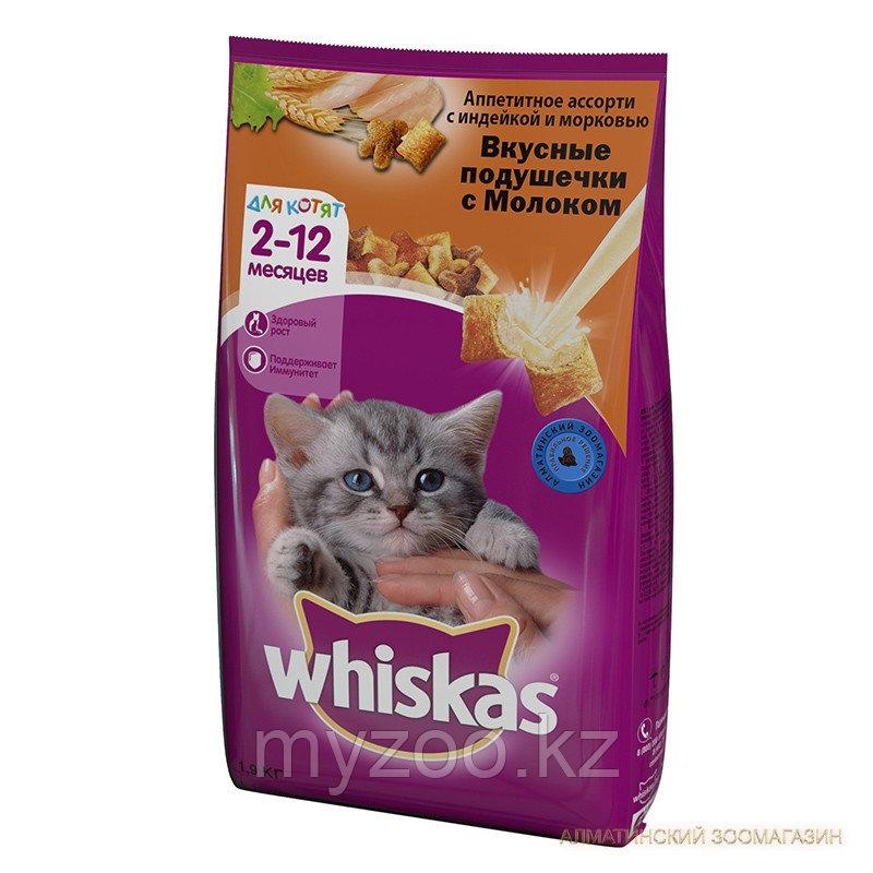 Сухой корм Whiskas Вискас для котят подушечки с молодой индейкой и морковью 1.9 кг