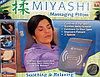 Массажная подушка MIYASHI