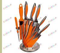 Набор стальных ножей на подставке (Оранжевый), фото 1