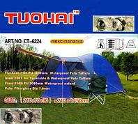 Палатка люкс TUOHAI 6224 размер {210 + 70 + 90} х 210 х h150 см
