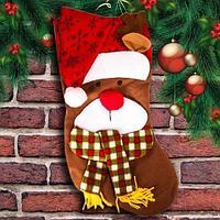 """Рождественский носок для подарков """"Marry Christmas"""""""