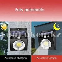 Светодиодная лампа на солнечной батарее с датчиком движения - LF1628 (уличное освещение)