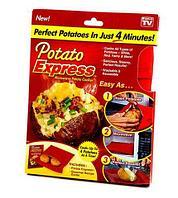 Мешок для приготовления картошки Potato Express