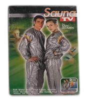 Костюм-сауна для похудения Unisex Sauna Suit (L)