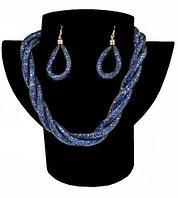 Комплект ожерелье плетенное и серьги «Звездная пыль» (Синий), фото 1