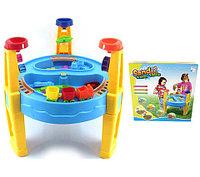 Игровой набор для пляжа Sand & Water Table 8804A