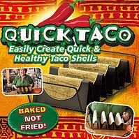 Подставка-форма для приготовления тако Quick Taco, фото 1