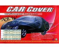 Тент для автомобиля всепогодный (M - 432 x 165 x 117 см)