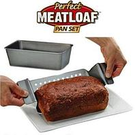 Набор для приготовления мясного рулета Perfect Meatloaf