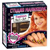 Набор для дизайна ногтей «Студия маникюра» Fashion Nail-Art (Золотой)