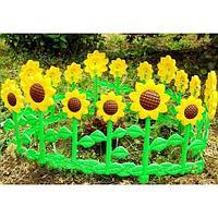 Ограждение-заборчик декоративное садовое Альтернатива (Подсолнухи), фото 1