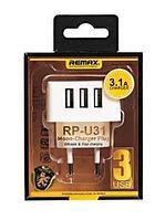 Зарядное устройство сетевое повышенной мощности REMAX 2.1A / 3.1 A (3.1A, 3xUSB)