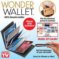 Кошелек-визитница Wonder Wallet