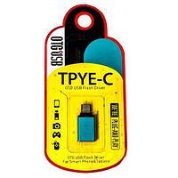 Переходник USB 3.1 Type-C — USB Type-A OTG {On-the-Go} YHL-T6