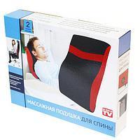 Массажная подушка для спины и всего тела [2 режима массажа]
