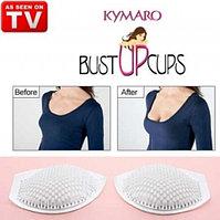 Вкладыши силиконовые для бюста Bust-Up Cups, подходят для любого белья и купальников (C-D)