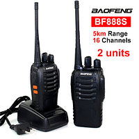 Комплект раций уоки-токи BAOFENG BF-777S [2 шт.]