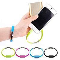 Кабель-браслет USB — microUSB / Apple Lightning для Samsung / iPhone / iPad (Салатовый / USB-microUSB)