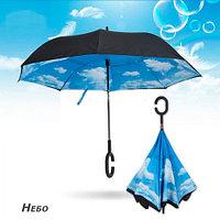 Чудо-зонт перевёртыш «My Umbrella» SUNRISE (Небо), фото 1